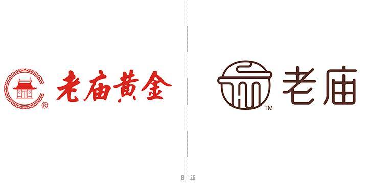 太原平面设计培训学校 老庙黄金启用新logo